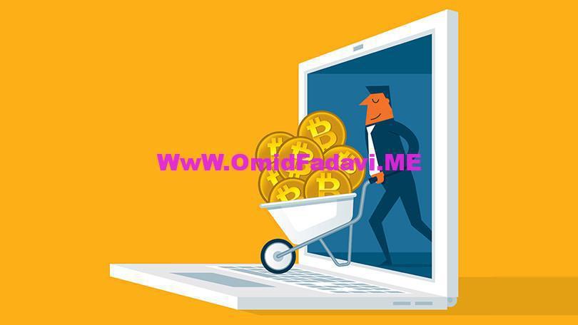ماینینگ ارز دیجیتال