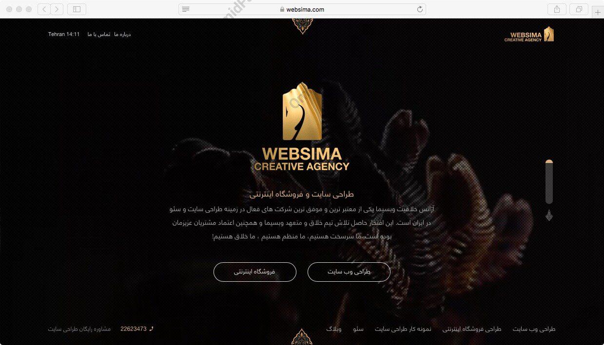 لیست سایت های وردپرسی