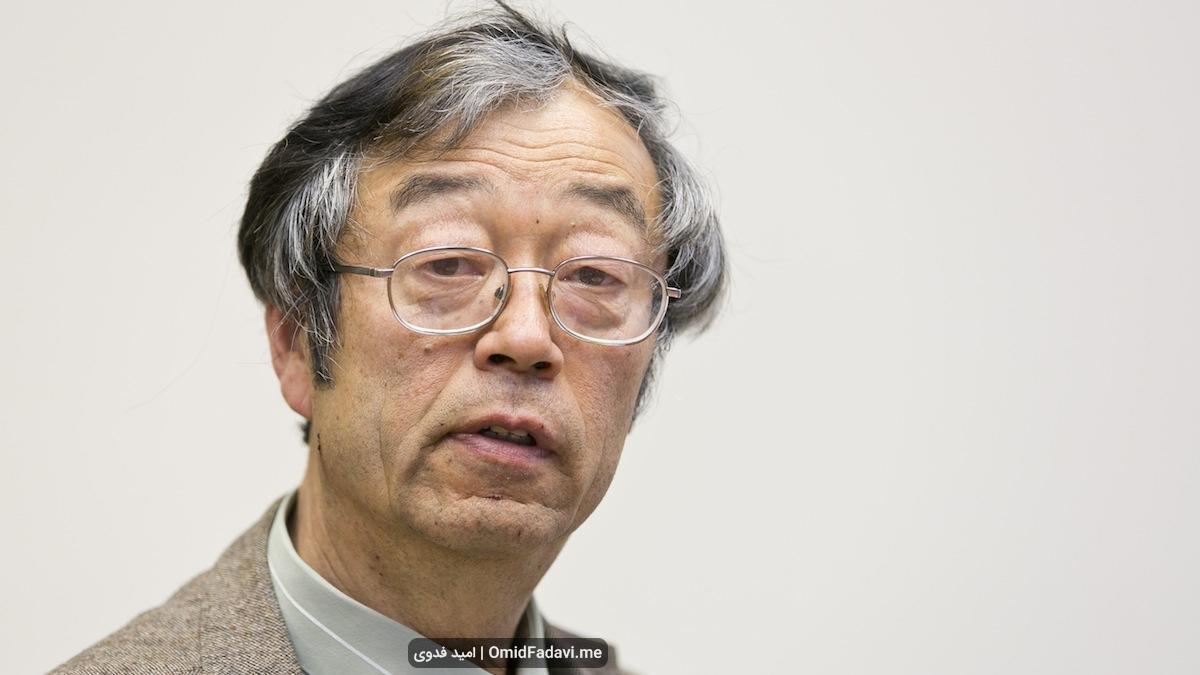 ساتوشی ناکاموتو