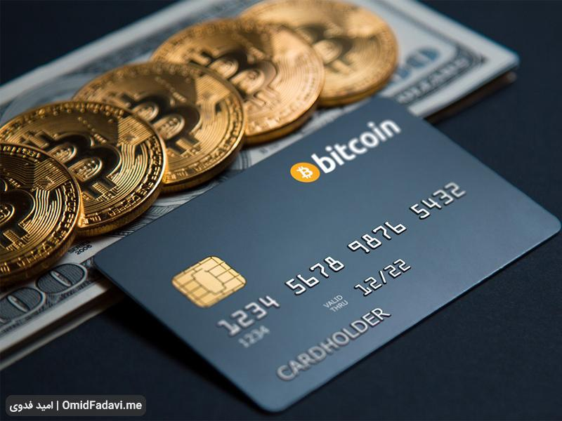 بیت کوین و سایر ارزهای دیجیتال را کجا خرید و فروش کنیم؟