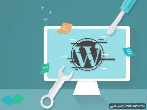 آموزش نصب وردپرس Wordpress به زبان ساده در سی پنل و دایرکت ادمین