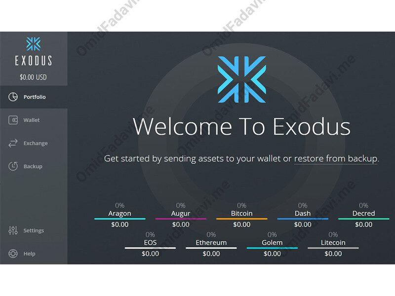 آموزش کیف پول Exodus