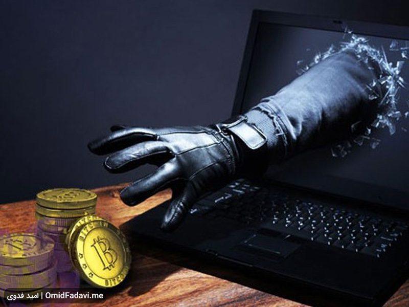 هک بیت کوین