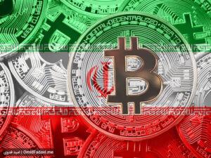 IranCrypto