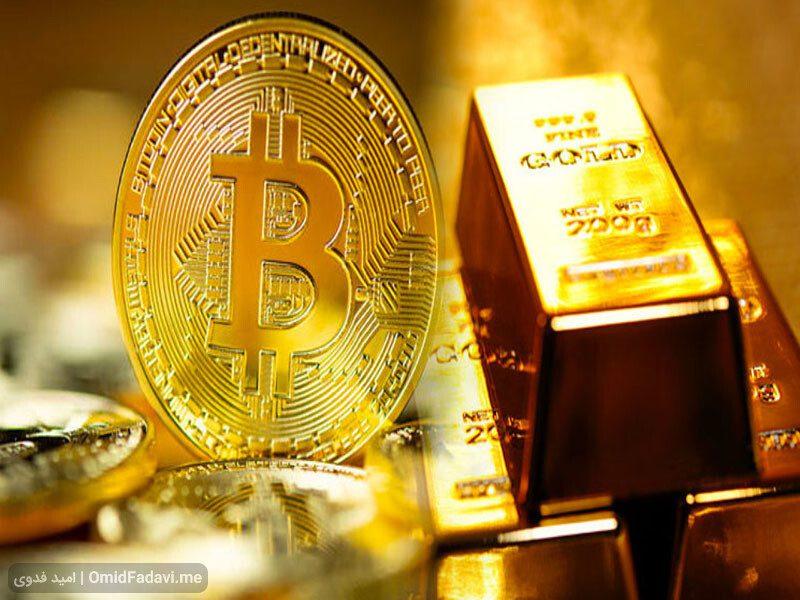 مقایسه طلا و بیت کوین