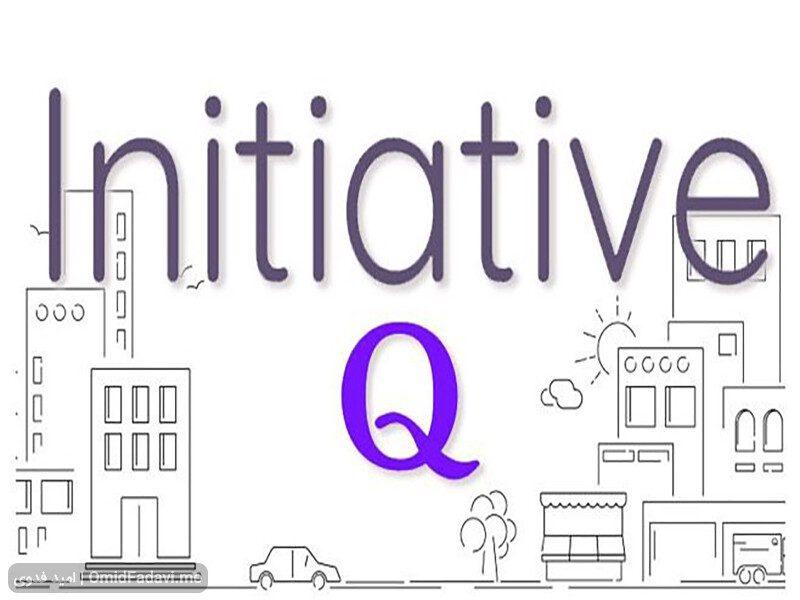 Initiative Q ؛ ارزی آینده دار یا کلاهبرداری؟!