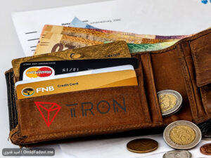 Tron Wallets