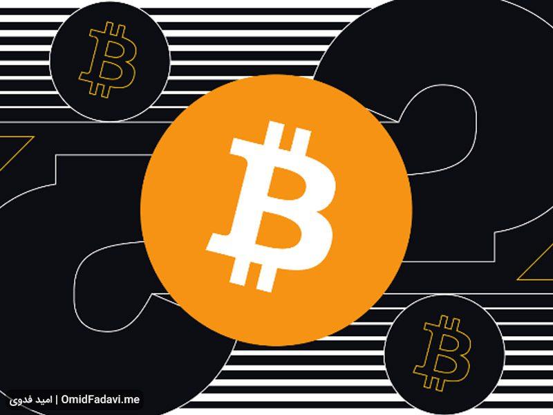 آینده قیمت بیت کوین