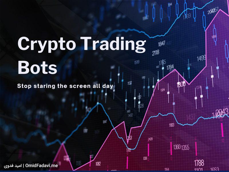 Trader Bot