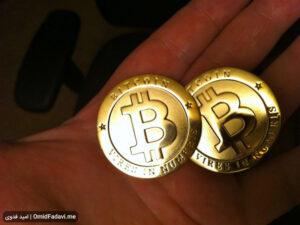 Local Bitcoins