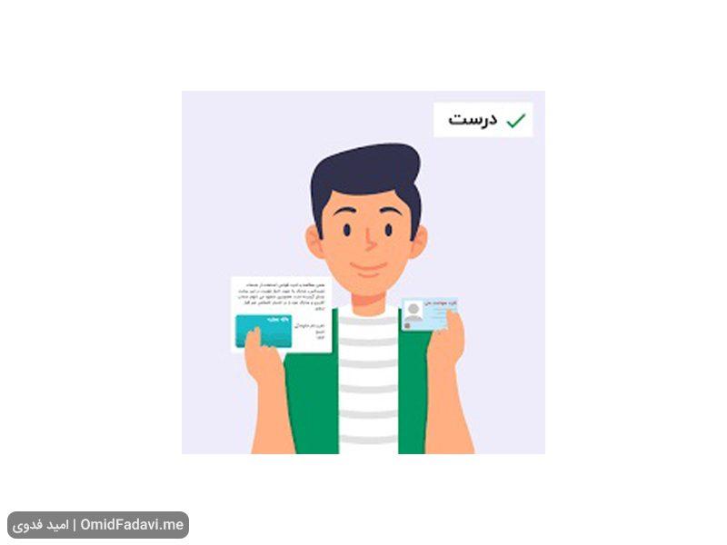 nobitex registration guide