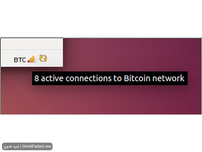 Bitcoin Fullnode