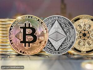 Best Crypto Investing