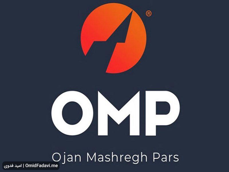 کارگزاری ارز دیجیتال ompfinex